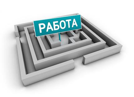 Интерактивный портал службы занятости населения Нижегородской области